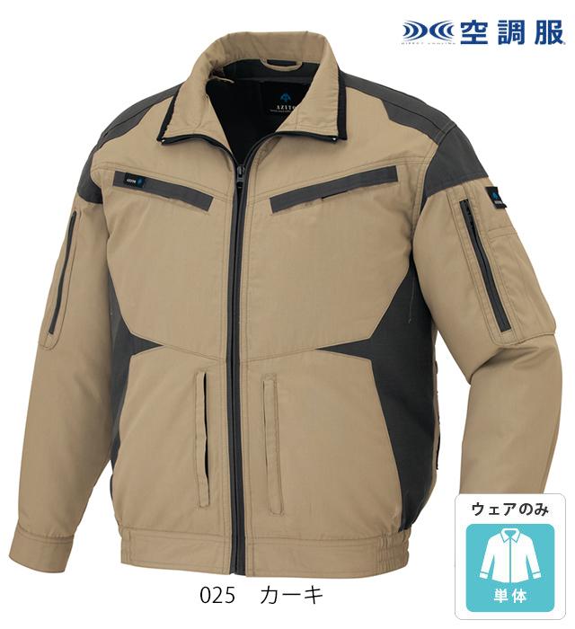 AZ-30589 長袖ブルゾン(空調服) 男女兼用 AITOZ(アイトス)
