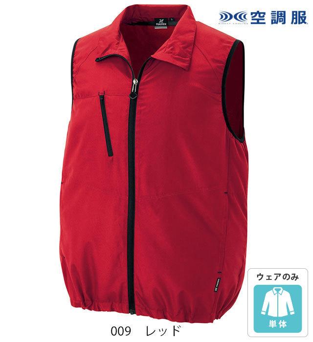 AZ-50196 ベスト(空調服™) 男女兼用 AITOZ(アイトス)