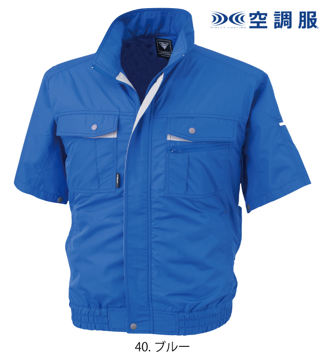 XE98022 テクノクリーンDE空調服™半袖ブルゾン XEBEC(ジーベック)