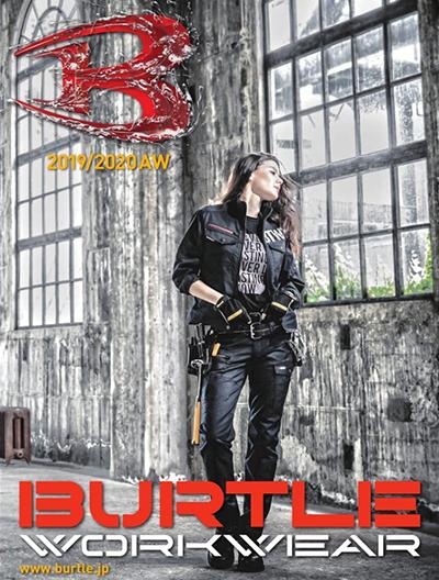 BURTLE(バートル) カタログ