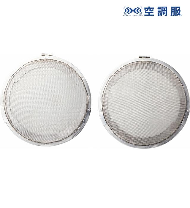 FMT500S 金属フィルターS(2個入り)