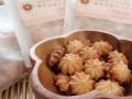 玄米クッキープレーン