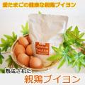 愛チキンシリーズ 親鶏ブイヨン(ブイヨン X 12)