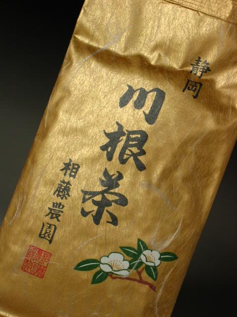 川根茶100g袋