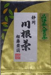品評会入賞茶20g袋