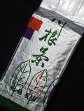 静岡茶500g袋