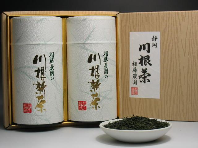 新茶200g缶2本詰合