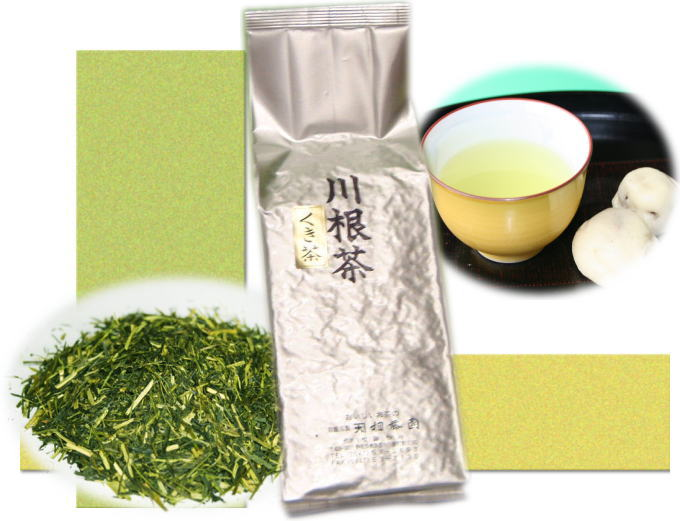 くき茶500