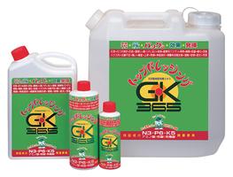 GK365