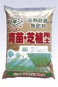 育苗・芝植用土 18L (12kg)