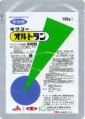 オルトラン水和剤 100g