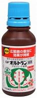 オルトラン液剤100
