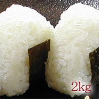 特別栽培米 無農薬 白虎米(会津産コシヒカリ) 2kg 放射能未検出