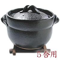 信楽焼 ごはん鍋 5合用(杉製台座付き)
