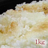 会津産 減農薬コシヒカリ 1kg 放射能未検出