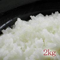会津産 減農薬 ひとめぼれ 2kg 放射能未検出