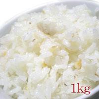 特別栽培米 会津産 減農薬 ミルキークイーン 1kg 放射能未検出
