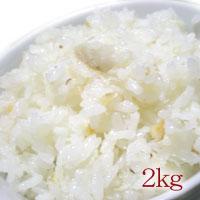 特別栽培米 会津産 減農薬 ミルキークイーン 2kg 放射能未検出
