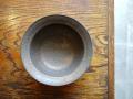 額賀円也 鉄釉リム鉢六寸