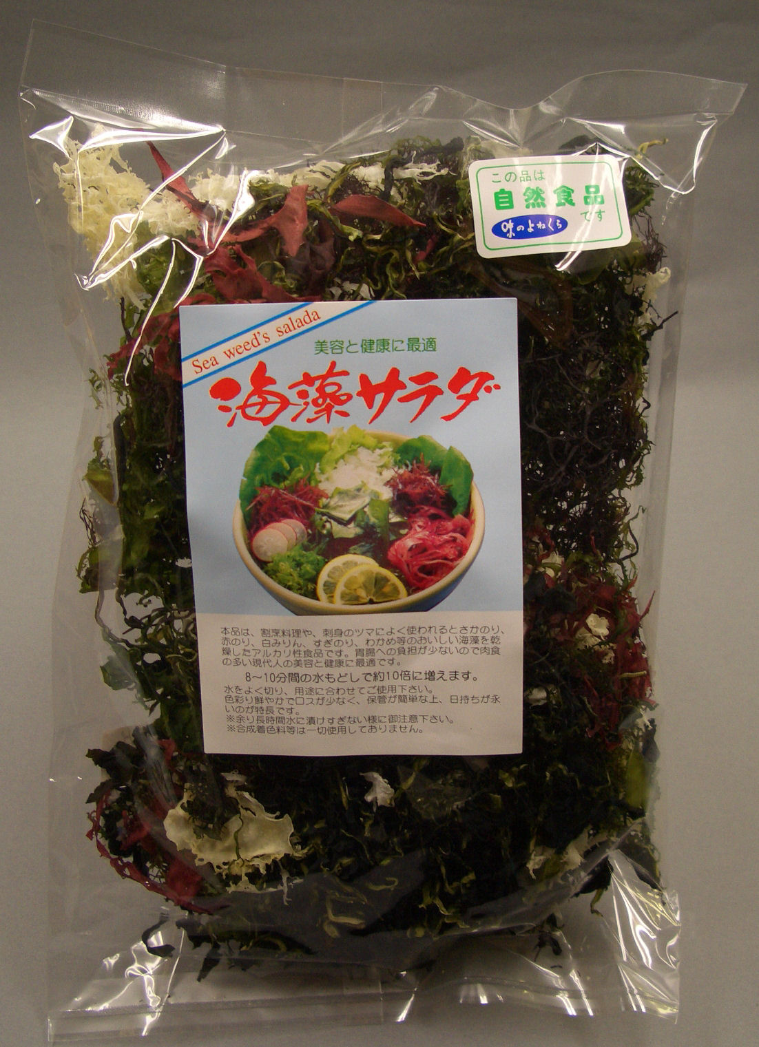 海藻サラダ100g