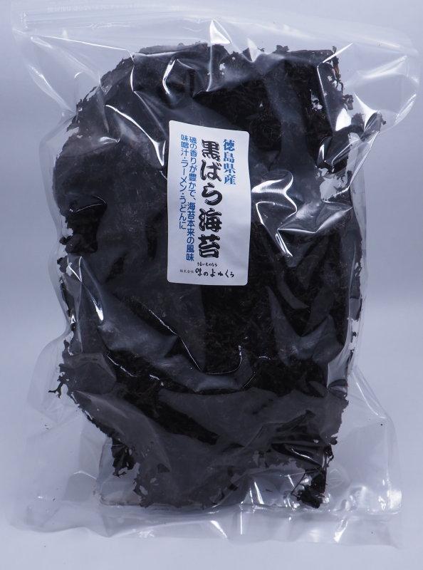 黒ばら海苔