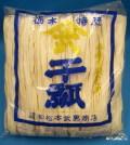 栃木産かんぴょう1kg