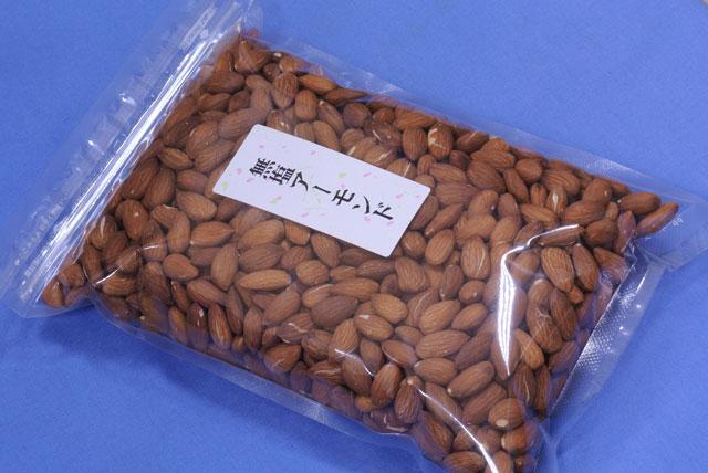 素焼きのアーモンドナッツ無塩ナッツ1kg