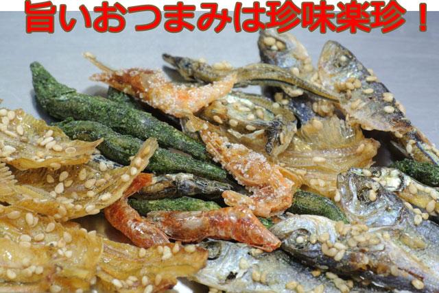 珍味楽珍五色煮は雑魚カルシューム