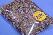 月の小石チョコレート/業務用2kgパック