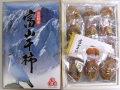 富山干柿ギフト/手土産、小箱干柿