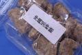 沖縄黒砂糖500gパック