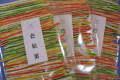 三色松葉3パックセット