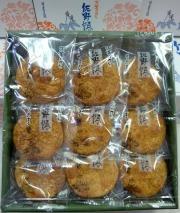 佐野煎餅堅焼きしょうゆ詰合(25枚)