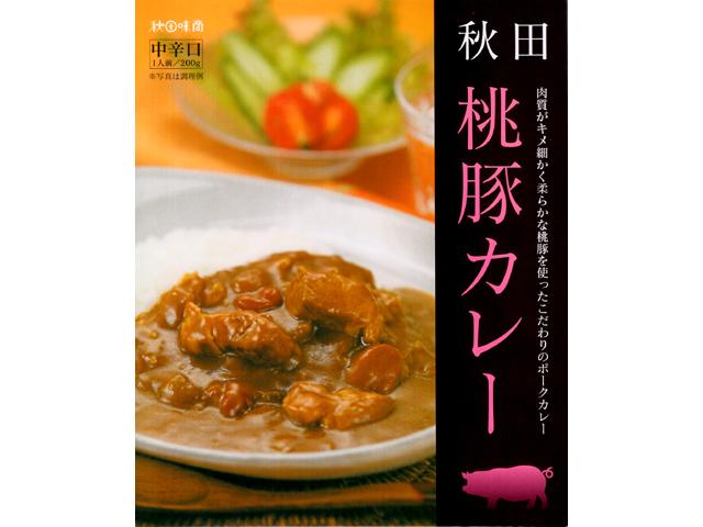 柔らかくて大きな肉がゴロンと入った桃豚カレー