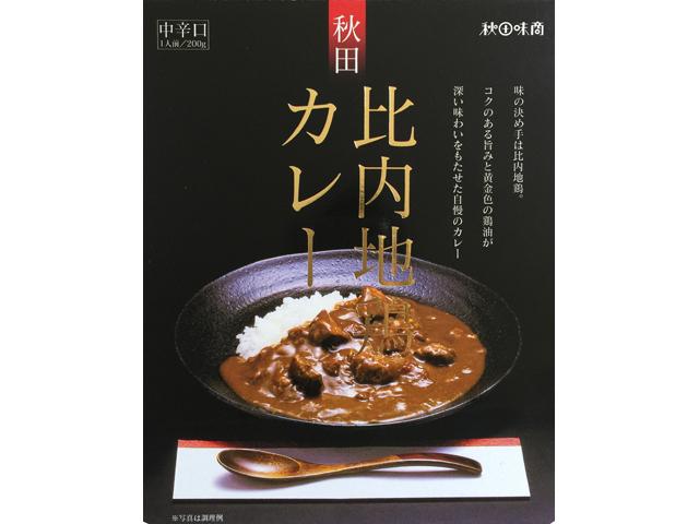 肉と鶏油の旨み、スパイスが効いたルウが美味しい一番人気の比内地鶏カレー