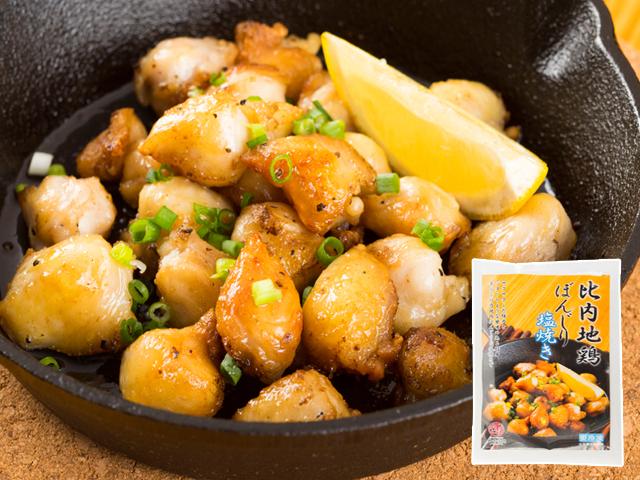 サクサクした食感とバターのような甘みのある脂身が絶品!比内地鶏ぼんじり塩焼き
