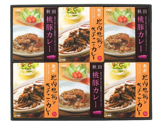 美味しくて便利な本格派レトルトカレー!比内地鶏と桃豚カレーセット 化粧箱入【CA-34】