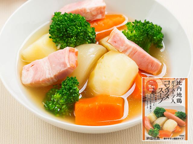 野菜スープや卵スープの味付けにも!比内地鶏ガラスープ入コンソメスープ