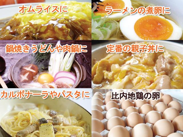 比内地鶏卵 業務用10kg(約165個)