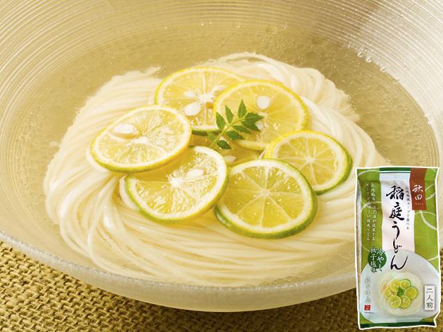 【夏季限定商品】比内地鶏スープで食べる稲庭うどん 冷やし柚子塩味二人前