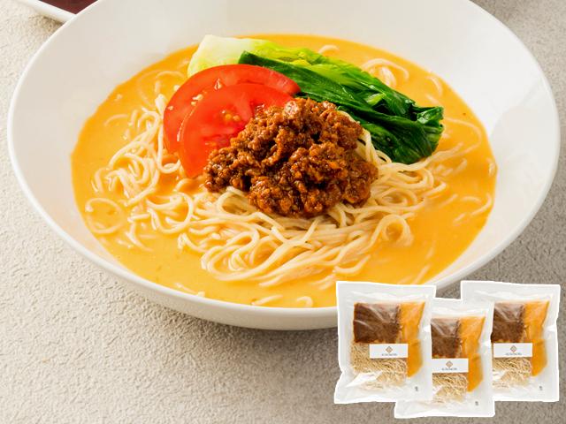 【販売期間限定】KUROMORI 冷やし担々麺 3食入セット(送料込)