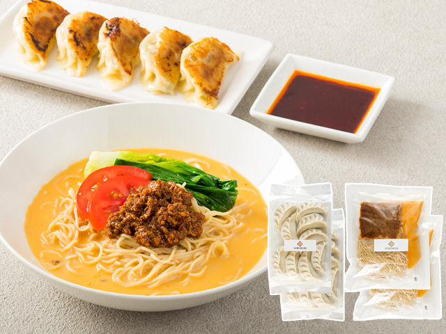 KUROMORI 冷やし担々麺・餃子【送料込】