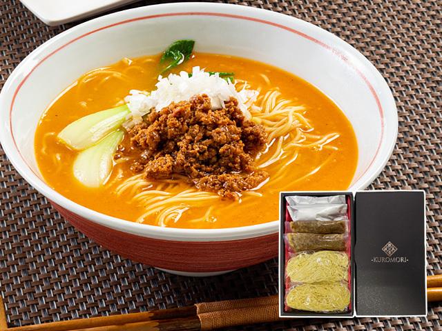 KUROMORI 担々麺(2人前)