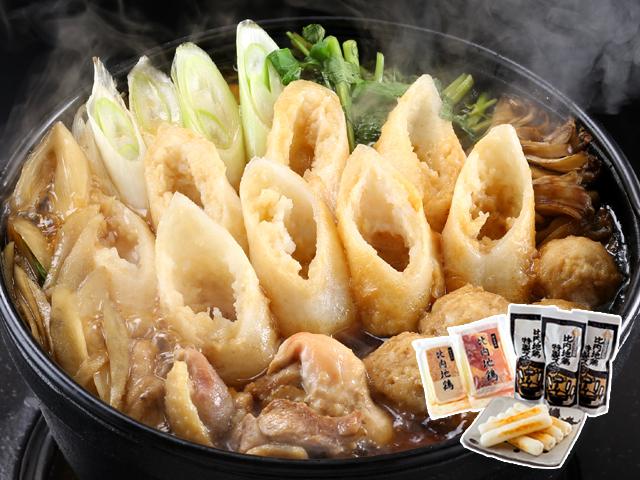 スープが美味しい専門店のお手軽きりたんぽ鍋 3~4人前(野菜なし)