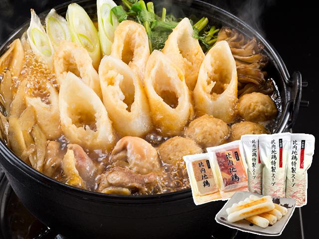 スープが美味しい専門店の本格きりたんぽ鍋 3~4人前(野菜なし)