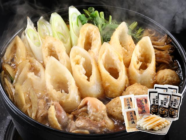 スープが美味しい専門店のお手軽きりたんぽ鍋 5~6人前(野菜なし)
