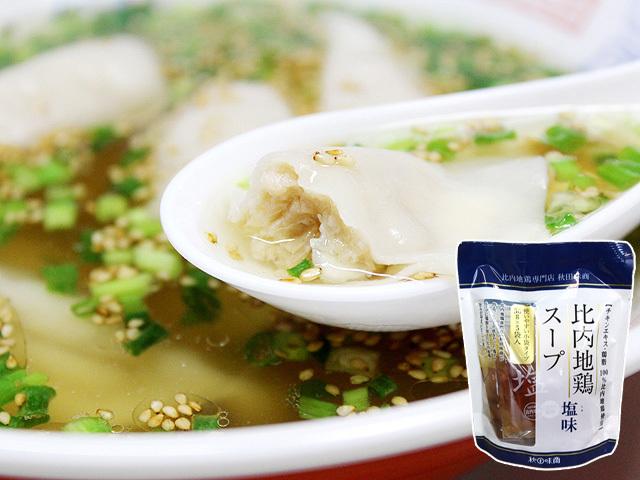 まとめ買いでお得 比内地鶏スープ塩味(50g×5入) 12袋