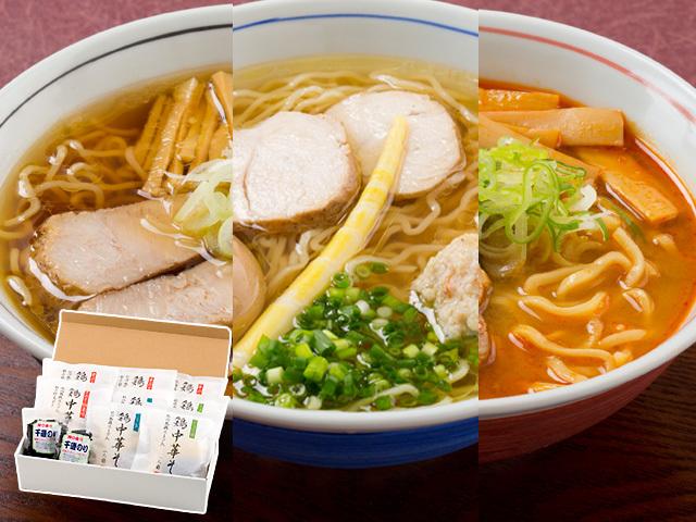 【秋冬限定品】比内地鶏鶏中華そば 辛みそ・醤油・塩味 8食入ギフトセット