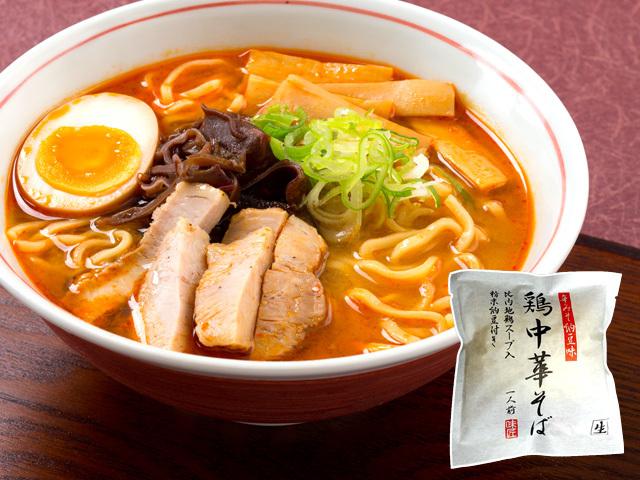 比内地鶏スープ入り鶏中華そば 辛みそ味(粉末納豆付)1食入