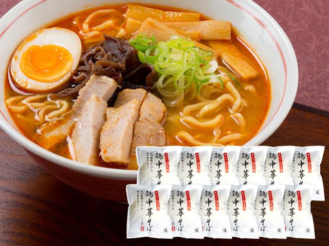 【まとめ買いでお得!】比内地鶏スープ入り鶏中華そば 辛みそ味(粉末納豆付)12食